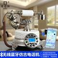 GBD-003 старинные телефон Bookpass songzanganbu антиквариата способа телефон caller id громкой/с Синей подсветкой