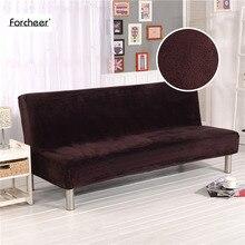 Толстые плюшевые диван полотенце Плотно Обернуть все включено скольжению диван крышку эластичный без подлокотник раскладной диван-кровать крышка 160-180 cm