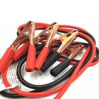 Auto Jumper Batterie Kabel 2M 500AMP Booster Kabel Notfall für Auto VanTruck Terminals Starthilfe Führt Clip Auto zubehör