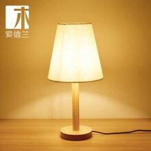 YOOK 20*41 см скандинавский твердой древесины настольная лампа для Спальня прикроватной тумбочке современный простой Стиль теплое освещение массивная деревянная настольная лампа