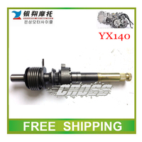 Yx Yx140 Motorcycle Dirt Pit Bike Motorbike 140cc OIL COOLED Engine Start Gear Output Shaft KAYO