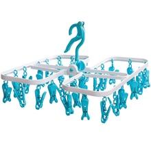 Ветрозащитный pp вешалка для одежды Многофункциональный складной прищепки Полотенца Носки для девочек вешалка Стойки Детская Одежда Крючки Организатор вешалки
