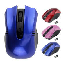Wireless Mouse Gaming Mice For Business Office Game Mouses Adjustable Optical For PC Laptop QJY99(China)