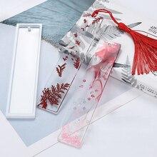 Прямоугольная силиконовая форма для закладки, сделай сам форма для закладки, изготовление ювелирных изделий из эпоксидной смолы, сделай сам, ремесло, силиконовая Прозрачная форма