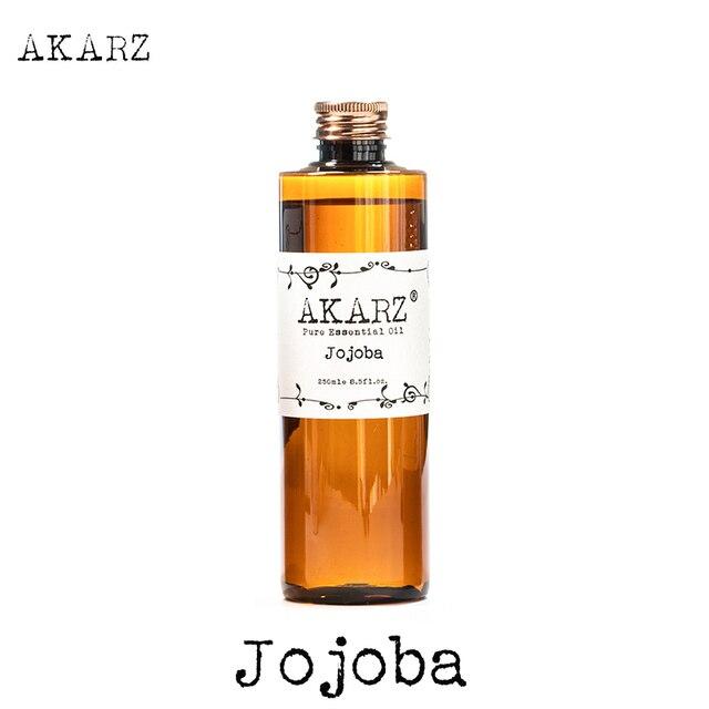 AKARZ Famous brand Jojoba oil natural aromatherapy high-capacity skin body care massage spa Jojoba essential oil