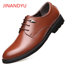 купить Genuine Leather Business Wedding Shoes Men Vintage Oxfords For Men Dress Shoes Formal Men Shoes Office Lace Up Derby Shoes Flats дешево