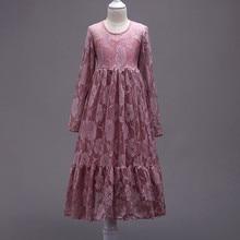 girl dress Dress New Princess  Long Sleeve Hollow Pure Stage Performance Wedding Presentation Birthday Party long