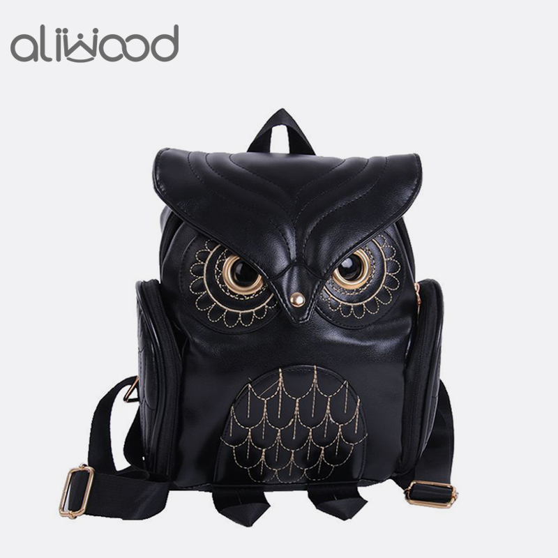 Fashion Women's Backpack 2017 Cute Owl Backpacks PU Leather School Bags For Teenagers Girls Female Rucksack Sac Mochila Feminina rotary knob dpdt 2no 2nc 8p 0 30seconds timing time relay dc 24v ah3 2