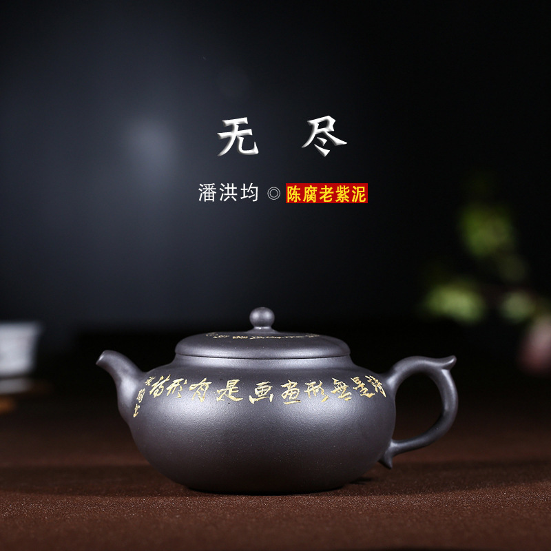 Recommended yixing a substituting undressed ore old endless purple clay lettering teapot famous craft pure handmadeRecommended yixing a substituting undressed ore old endless purple clay lettering teapot famous craft pure handmade
