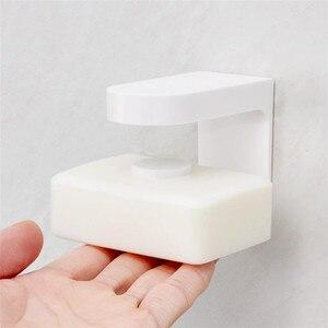 Image 2 - Youpin HL soporte magnético para jabón para el hogar, contenedor dispensador, accesorio de pared, plato de jabón de adherencia para accesorios para el baño