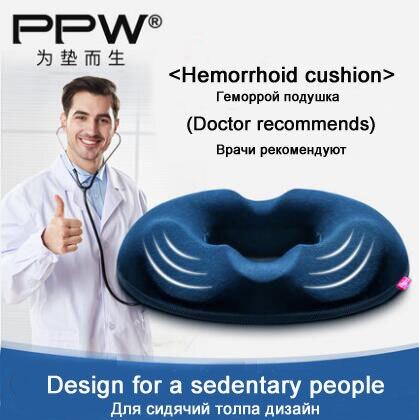 PPW Coccyx Orthopédique Siège En Mousse à Mémoire Coussin pour Chaise Voiture De Bureau Accueil Fond Sièges Coussin De Massage pour façonner sexy fesses