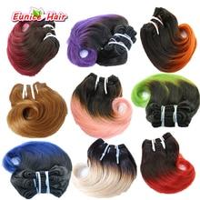 Brazilian Hair Body Wave 4pcs 8inch 100g Brazilian Hair Weave Bundles Ombre Color Short Weave Human Curly Hair Extension