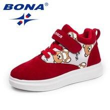 Кроссовки bona детские повседневные уличная обувь для девочек