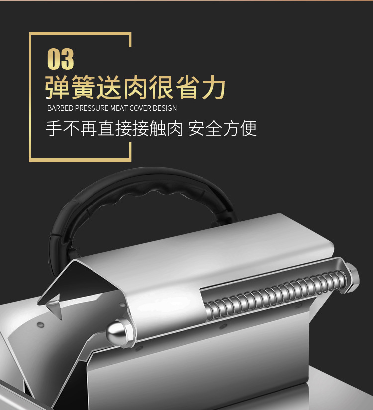 Meat Grinder Automatically Send Beef and Mutton Slicer Home Manual Meat Slicer Roll Sliced Frozen Meat Machine 11