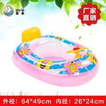 2017 New Child PVC Swimming seat float Baby Aquatic Toys 0-3 years old Funny Shape Swimming Ring Seat Toddler Float Sale