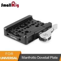 Быстроразъемный зажим SmallRig для штатива Manfrotto 501PL