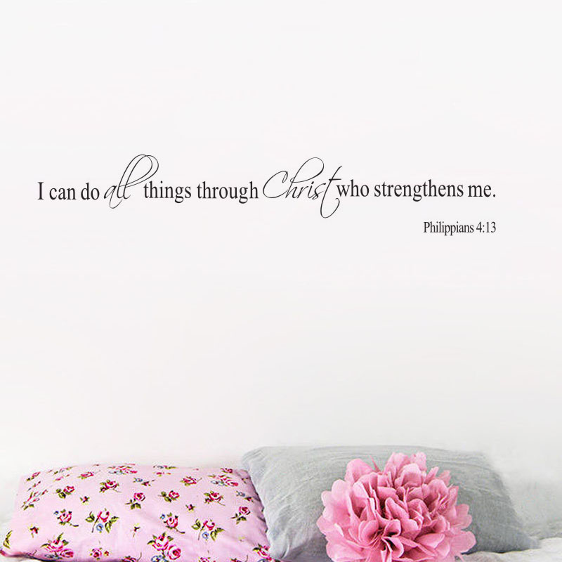 I Can Do All Things Through Christ Wallpaper: I Can Do All Things Through Christ Philippians 4:13 Scripture Verse Wall Decals Vinyl Stickers