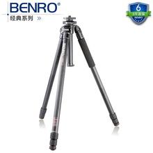 Benro paradise a4570t classic series aluminum alloy tripod professional slr