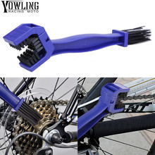 Moto Motorcycle Accessory Kit Bike Part Chain Brush Cleaner For VESPA PIAGGIO GTS ACCESSORIES