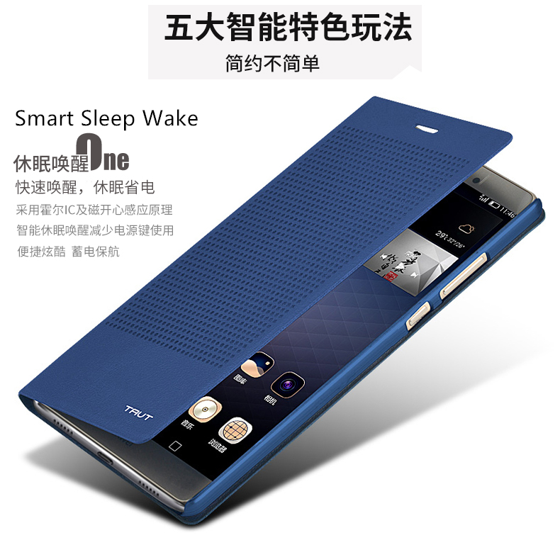 huawei honor note 8. aliexpress.com : buy for huawei honor note 8 case cover 6.6 inch original tavt smart sleep wake view window v8 max flip from