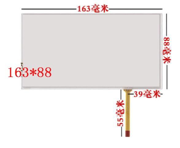 6.95''inch 7''inch TM070RDH01/C070VW03 V0 163*88