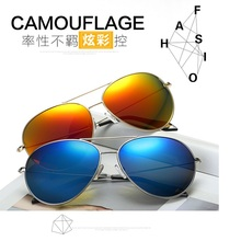 2017 New fashion polarized sunglasses men and women universal driver driving mirror large frame sunglasses frog glasses ROUPAI