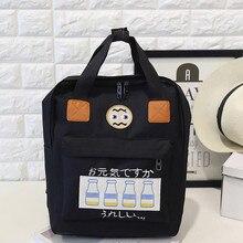 Женщины рюкзак подросток для девочек и мальчиков милые хлопковые молнии Рюкзак Школьные сумки Мода мешок для девочек путешествия рюкзак