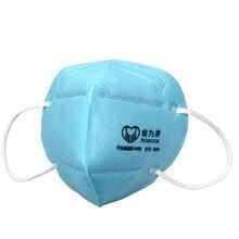 10 шт. Нетоксичная вентиляционная Вертикальная Складная Пылезащитная маска одноразовая Респиратор маска назальная дыхательная медицинская маска T142OLE