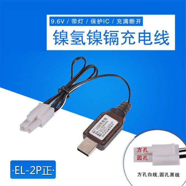 9.6 V EL 2P USB מטען תשלום כבל מוגן IC עבור Ni Cd/Ni Mh סוללה RC צעצועי מכונית רובוט חילוף סוללה מטען חלקי