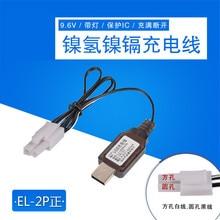 9.6 V EL 2P USB chargeur câble de Charge protégé IC pour ni cd/Ni Mh batterie RC jouets voiture Robot pièces de rechange chargeur de batterie