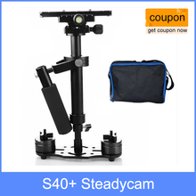Fotopal S40+ 0.4M 40CM Handheld Steadycam Stabilizer For Steadicam Canon Nikon GoPro AEE DSLR Video Camera