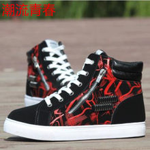 570ccde24d0e New Mens Trainers High Tops Shoes For Men Casual Shoes Leather Boots Lace  Up USA Street Style Men Shoes