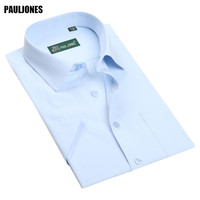 Classic Easy Care Twill Mens Short Sleeve Business Shirts Plus Size Men Striped Shirts Social Camisas