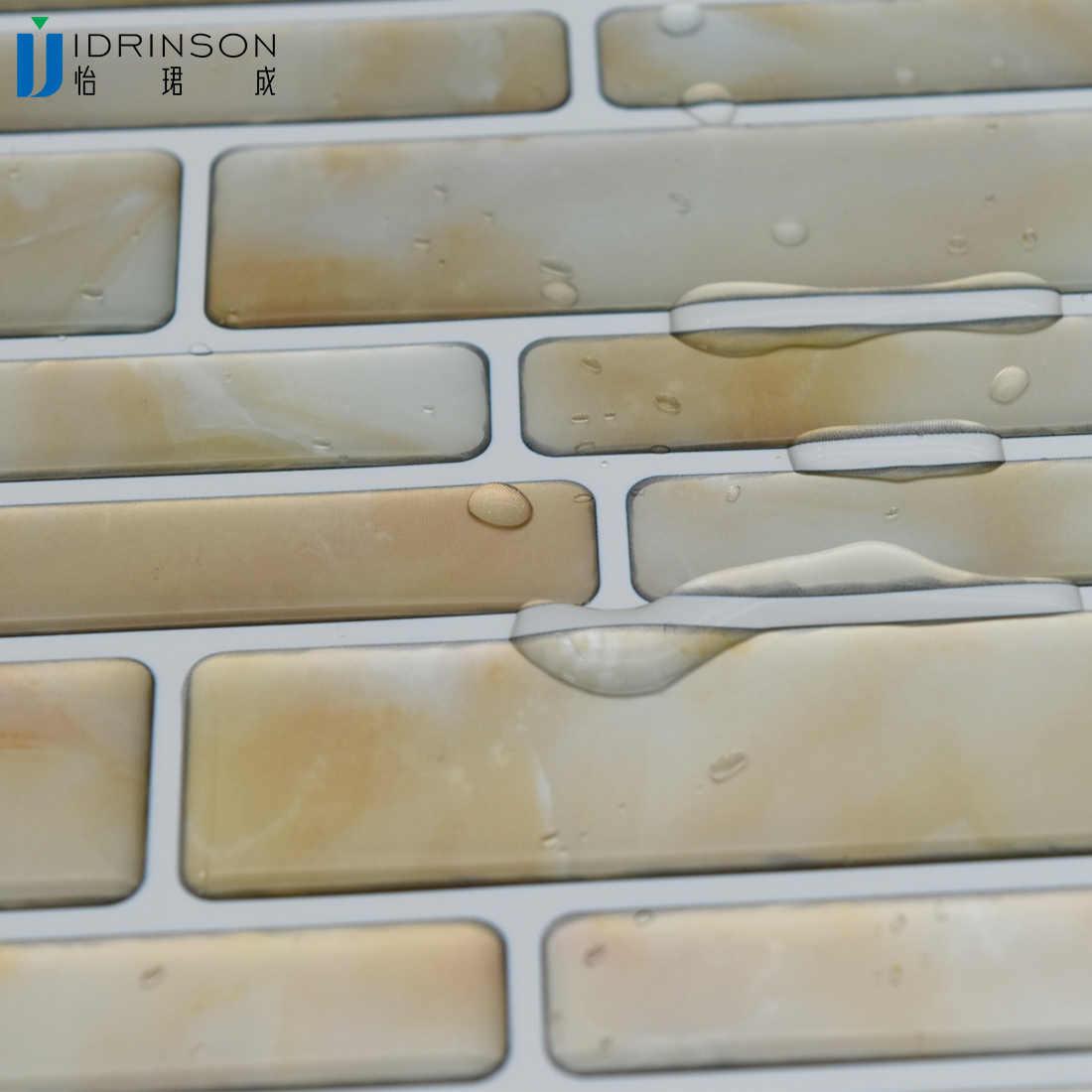 """Azulejos adhesivos para pared 3D, fácil decoración Diy, 12 """"* 12"""", cocina, baño, hogar, ladrillos, pelador y Palo, azulejo de pared"""