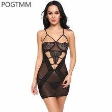 5ed29b32707 Woman Sexy Hot Lingery Erotic Baby Doll Dress Night Transparent Lace Bra  Open Sleepwear Nightwear Lady