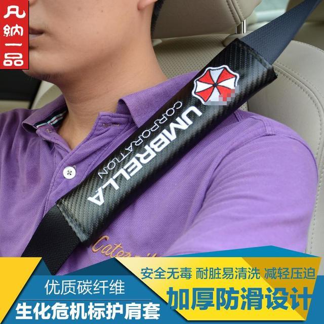 Correa de fibra de carbono del coche cojín del asiento cinturones de Hombros/resident Evil umbrella auto Accesorios del coche interior Del Automóvil cubre 2 unids