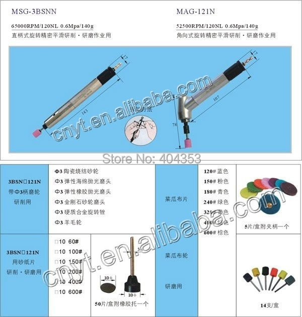 ФОТО pneumatic die polishing (MSG-3BSN)  Tools(Free Speed:65,000RPM) hot sale