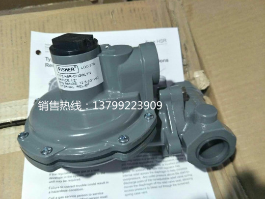 FISHER pressure regulator valve HSR gas pressure reducing valve Rc1 natural gas pressure regulator gas pressure adjustment цена