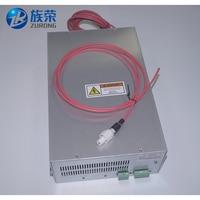 SHZR AC110V 60W CO2 Laser Power Supply