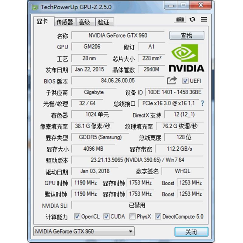 GIGABYTE D'origine GPU GTX 960 4GD5 Vidéo Carte 128Bit GM206 GDDR5 Cartes Graphiques Pour NVIDIA Carte Geforce GTX960 4 GB GV-N960OC-4GD - 6