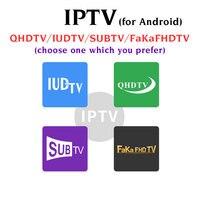 1 Year IPTV Code France Italy Arabic IPTV UK Portugal Turkey IPTV For Android Spain Ex Yu Canada Italy IPTV France SUBTV/QHDTV
