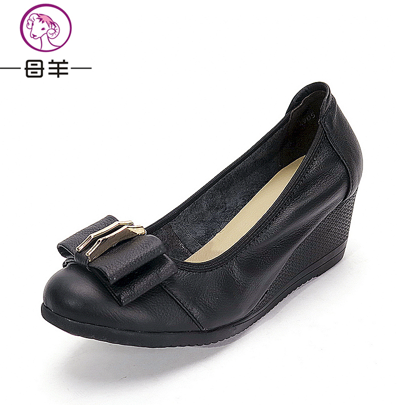 MUYANG Chinese Brand 2017 Autumn High Heels Women Shoes Genuine Leather Wedge Platform Shoes Woman Casual Wedges Women Pumps