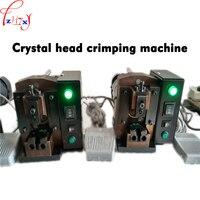 Телефонный кабель обжимной машины 8P8C Кристалл глава пресс сетевой кабель обжимной машины 110/220 В 1 шт.