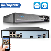 H 264 4CH ONVIF 48V 1080P Standalone Real POE NVR Network Video Recorder For POE 2MP