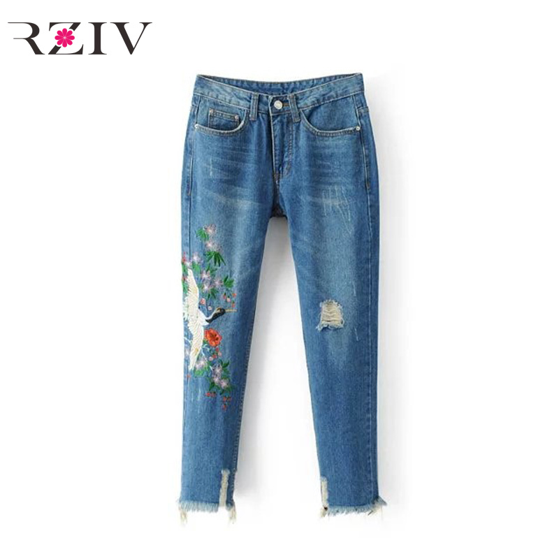 RZIV 2017 female font b jeans b font casual solid color font b jeans b font