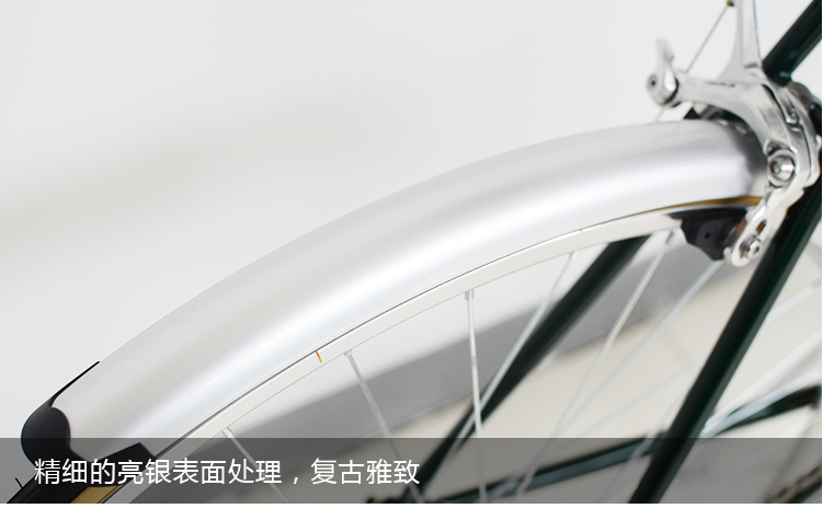 peças práticas para bicicleta de estrada, 700c, fender de bicicleta