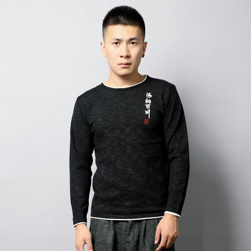 2018 Real Agasalho Masculino The Lizard Chinese Wind New Mens Wear Sweaters All Rivers Into Sea Embroidered Collar Sweater
