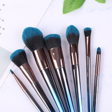 7 Pcs 1 Set High Quality Soft Synthetic Makeup Brush for Trimming Highlight Eye Shadow and Face Brush Makeup Tools Set Wand
