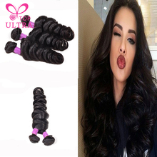 Rosa Hair Products Malaysian Loose Wave Human Hair Weave 2Pcs Lot Aliexpress Stema Malaysian Virgin Hair Extension Free Shipping
