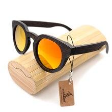 Bobo vogel new luxus schwarz holz runde sonnenbrille polarisierte sonnenbrille für männer und frauen mit spiegel objektiv 2017 steampunk